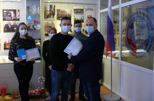Награждение сертификатами ФПРО 3
