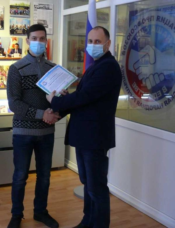 Награждение сертификатами ФПРО 4