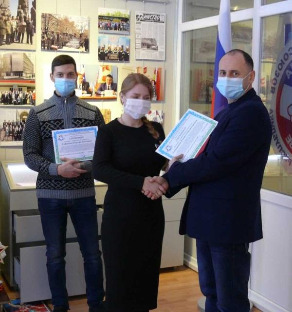Награждение сертификатами ФПРО 5