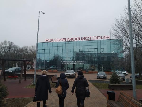 Ростов 20 03 2021 2